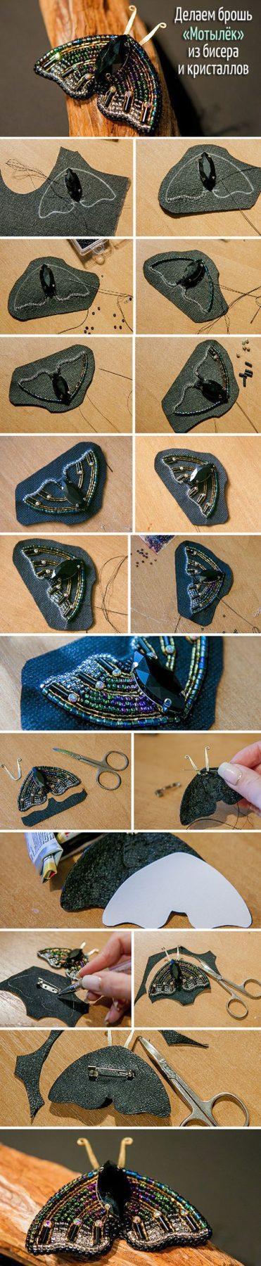 آموزش ساخت سنجاق سینه پروانه جواهر دوزی شده
