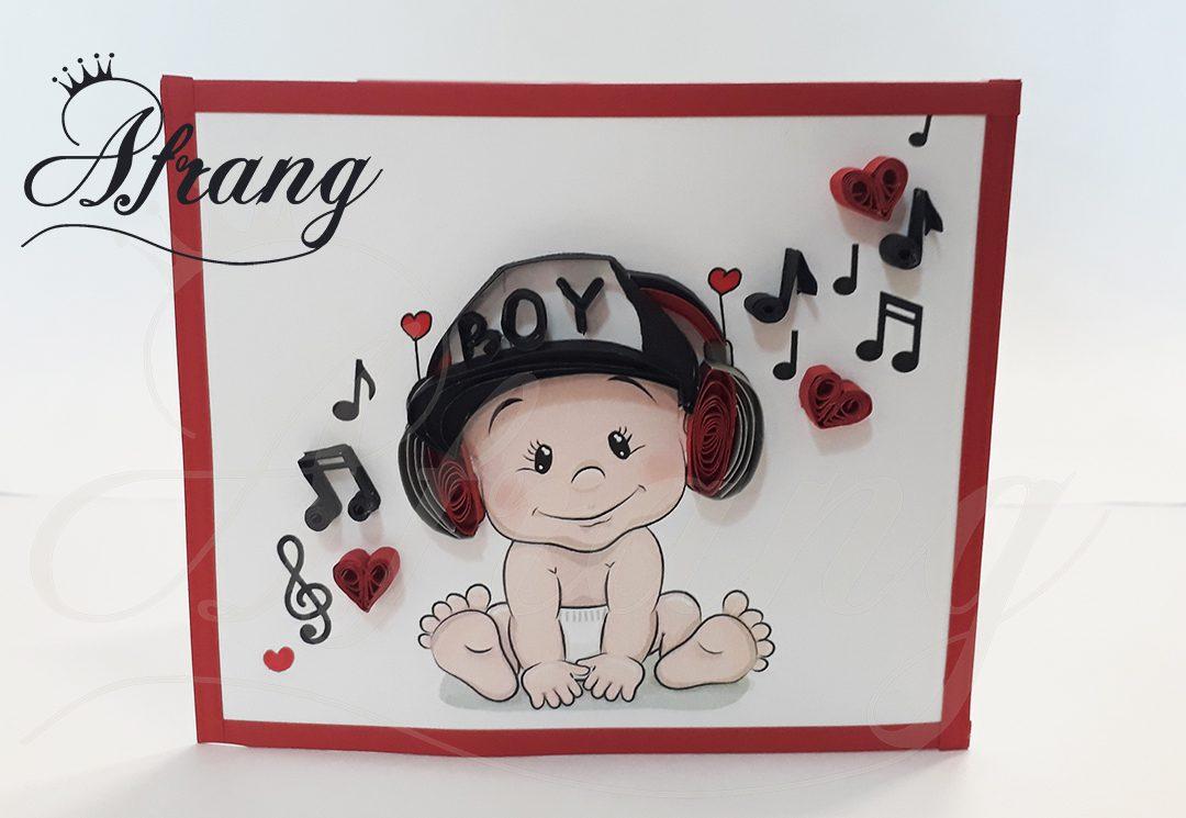 کارت تبریک تولد نوزاد پسر